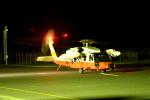 くーぺいさんが、喜界空港で撮影した海上自衛隊 UH-60Jの航空フォト(飛行機 写真・画像)
