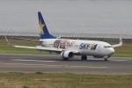 飛行機ゆうちゃんさんが、中部国際空港で撮影したスカイマーク 737-86Nの航空フォト(飛行機 写真・画像)