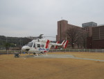 F.YUKIHIDEさんが、岡南飛行場で撮影したセントラルヘリコプターサービス BK117C-1の航空フォト(飛行機 写真・画像)