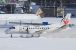 ひろゆーさんが、札幌飛行場で撮影した北海道エアシステム 340B/Plusの航空フォト(飛行機 写真・画像)