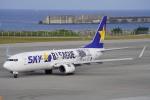 SFJ_capさんが、那覇空港で撮影したスカイマーク 737-86Nの航空フォト(飛行機 写真・画像)