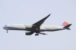エアさんが、成田国際空港で撮影したチャイナエアライン A350-941XWBの航空フォト(飛行機 写真・画像)