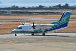 kiraboshi787さんが、長崎空港で撮影したオリエンタルエアブリッジ DHC-8-201Q Dash 8の航空フォト(飛行機 写真・画像)