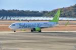 kiraboshi787さんが、長崎空港で撮影したソラシド エア 737-81Dの航空フォト(飛行機 写真・画像)