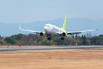 ふくくんさんが、熊本空港で撮影したソラシド エア 737-81Dの航空フォト(飛行機 写真・画像)