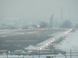おぶりがーどさんが、松本空港で撮影したセイコーエプソン B300の航空フォト(飛行機 写真・画像)