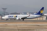 遠森一郎さんが、福岡空港で撮影したスカイマーク 737-8HXの航空フォト(飛行機 写真・画像)