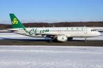 sky77さんが、新千歳空港で撮影した春秋航空 A320-214の航空フォト(飛行機 写真・画像)
