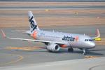 TulipTristar 777さんが、中部国際空港で撮影したジェットスター・ジャパン A320-232の航空フォト(飛行機 写真・画像)