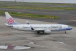 kuro2059さんが、中部国際空港で撮影したチャイナエアライン 737-8ALの航空フォト(飛行機 写真・画像)