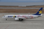 美月推しさんが、神戸空港で撮影したスカイマーク 737-86Nの航空フォト(飛行機 写真・画像)