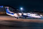 JA56SSさんが、伊丹空港で撮影したANAウイングス DHC-8-402Q Dash 8の航空フォト(飛行機 写真・画像)