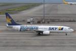 kuro2059さんが、中部国際空港で撮影したスカイマーク 737-86Nの航空フォト(飛行機 写真・画像)