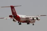キャスバルさんが、フェニックス・メサ ゲートウェイ空港で撮影したネプチューン・エイビエーション・サービス BAe-146-200の航空フォト(飛行機 写真・画像)