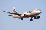 エアさんが、成田国際空港で撮影したジェットスター・ジャパン A320-232の航空フォト(飛行機 写真・画像)