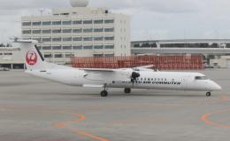 uhfxさんが、那覇空港で撮影した琉球エアーコミューター DHC-8-402Q Dash 8 Combiの航空フォト(飛行機 写真・画像)