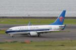 kuro2059さんが、中部国際空港で撮影した中国南方航空 737-71Bの航空フォト(飛行機 写真・画像)