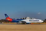 ま~くんさんが、成田国際空港で撮影したエアカラン A330-941の航空フォト(飛行機 写真・画像)