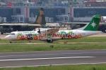 takaRJNSさんが、台北松山空港で撮影した立栄航空 ATR-72-600の航空フォト(飛行機 写真・画像)