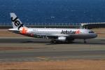 twining07さんが、中部国際空港で撮影したジェットスター・ジャパン A320-232の航空フォト(飛行機 写真・画像)