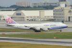yabyanさんが、那覇空港で撮影したチャイナエアライン 747-409の航空フォト(飛行機 写真・画像)