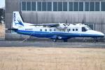 jun☆さんが、龍ケ崎飛行場で撮影した新中央航空 228-212の航空フォト(飛行機 写真・画像)