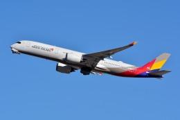 航空フォト:HL7578 アシアナ航空 A350-900