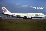 tassさんが、羽田空港で撮影した日本航空 747-346の航空フォト(飛行機 写真・画像)
