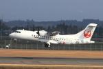 non-nonさんが、鹿児島空港で撮影した北海道エアシステム ATR-42-600の航空フォト(飛行機 写真・画像)