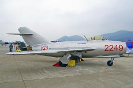 ちゃぽんさんが、珠海金湾空港で撮影した中国人民解放軍 空軍 MiG-15bisの航空フォト(飛行機 写真・画像)