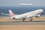 ドラパチさんが、中部国際空港で撮影したチャイナエアライン A330-302の航空フォト(飛行機 写真・画像)