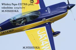 skycloudさんが、徳島空港で撮影したWPコンペティション・アエロバティック・チーム EA-300Lの航空フォト(飛行機 写真・画像)