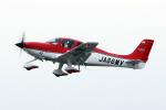 なごやんさんが、鹿児島空港で撮影した航空大学校 SR22の航空フォト(飛行機 写真・画像)