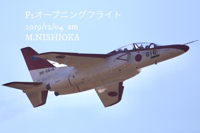 skycloudさんが、芦屋基地で撮影した航空自衛隊 T-4の航空フォト(飛行機 写真・画像)