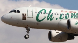 raichanさんが、成田国際空港で撮影した春秋航空 A320-214の航空フォト(飛行機 写真・画像)