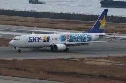 endress voyageさんが、神戸空港で撮影したスカイマーク 737-86Nの航空フォト(飛行機 写真・画像)