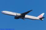 Chofu Spotter Ariaさんが、成田国際空港で撮影したチャイナエアライン 777-36N/ERの航空フォト(飛行機 写真・画像)