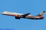 Chofu Spotter Ariaさんが、成田国際空港で撮影したSF エアラインズ 757-2Z0(PCF)の航空フォト(飛行機 写真・画像)