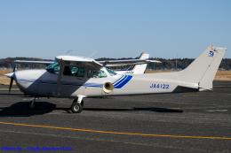 Chofu Spotter Ariaさんが、龍ケ崎飛行場で撮影した新中央航空 172P Skyhawkの航空フォト(飛行機 写真・画像)