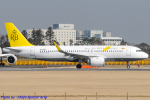 Chofu Spotter Ariaさんが、成田国際空港で撮影したロイヤルブルネイ航空 A320-251Nの航空フォト(飛行機 写真・画像)