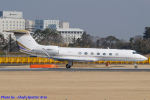 Chofu Spotter Ariaさんが、成田国際空港で撮影したEmperor Express G-V-SP Gulfstream G550の航空フォト(飛行機 写真・画像)