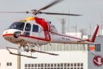 まんぼ しりうすさんが、東京ヘリポートで撮影した朝日航洋 AS355F2 Ecureuil 2の航空フォト(飛行機 写真・画像)