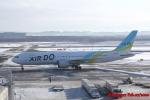 湖景さんが、新千歳空港で撮影したAIR DO 767-33A/ERの航空フォト(飛行機 写真・画像)