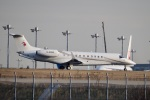飛行機ゆうちゃんさんが、羽田空港で撮影した東方公務航空 EMB-135BJ Legacy 650の航空フォト(飛行機 写真・画像)