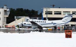 ひげじいさんが、庄内空港で撮影したセイコーエプソン B300の航空フォト(飛行機 写真・画像)