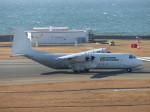クロマティさんが、中部国際空港で撮影したリンデン・エアカーゴ C-130 Herculesの航空フォト(飛行機 写真・画像)