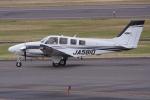 HEATHROWさんが、福島空港で撮影した航空大学校 Baron G58の航空フォト(飛行機 写真・画像)