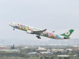 aquaさんが、台湾桃園国際空港で撮影したエバー航空 A330-302Xの航空フォト(飛行機 写真・画像)
