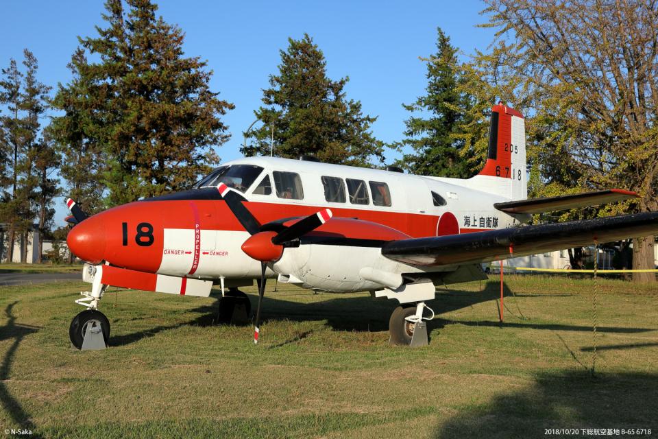 n-sakaさんの海上自衛隊 Beechcraft Queen Air (6718) 航空フォト