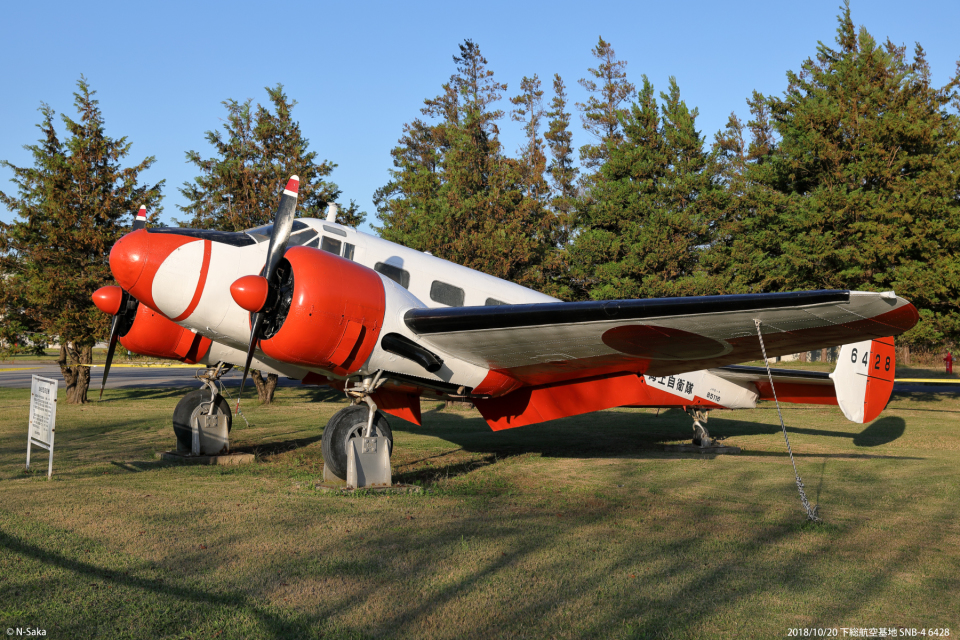 n-sakaさんの海上自衛隊 Beechcraft 18 (6428) 航空フォト